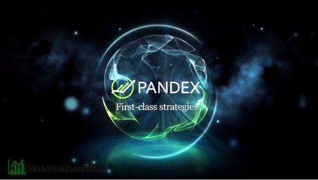 Pandex Erfahrungen